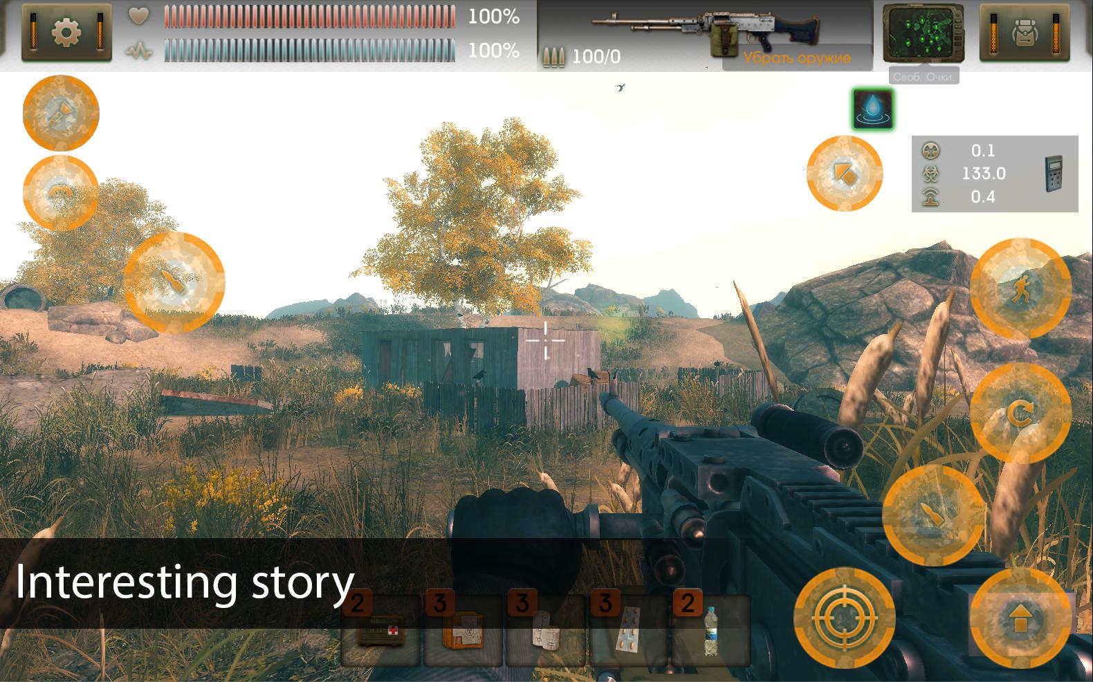 Capturas de tela de The Sun Origin: Post-apocalyptic action shooter