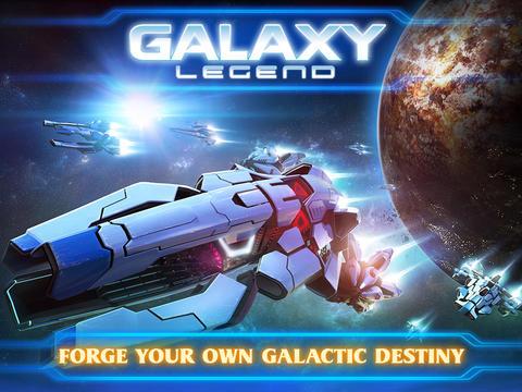 логотип Легенда Галактики