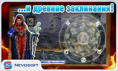 アンドロイド用ゲーム マジックアカデミー2 のスクリーンショット