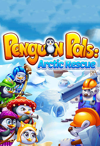 ペンギン・パルズ: アルクティック・レスキュー スクリーンショット1