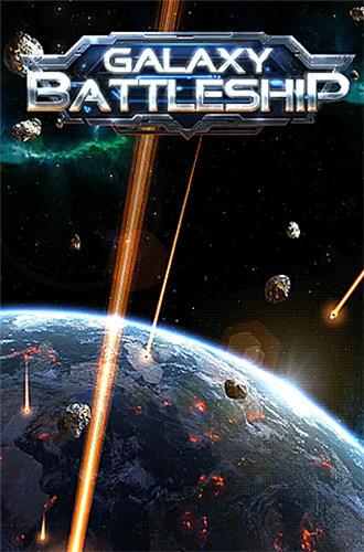 Galaxy battleship Symbol