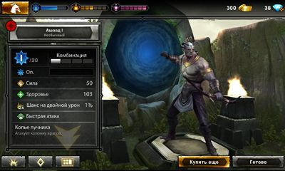 Heroes of Dragon Age für Android