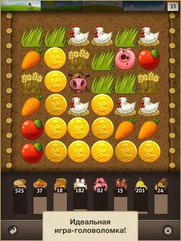 Screenshot Puzzle Handwerk auf dem iPhone