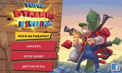 Super Dynamite Fishing Screenshot
