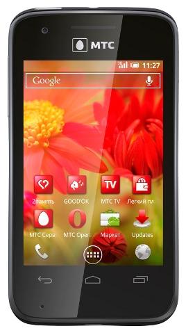 Android игры скачать на телефон MTS 970 N бесплатно