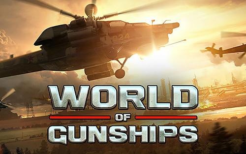 World of gunships screenshot 1