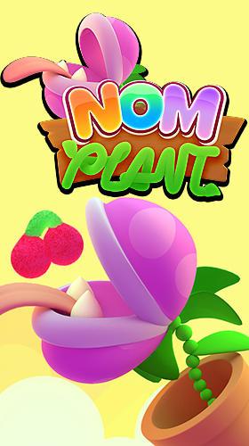 标志Nom plant