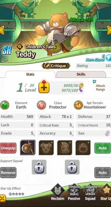Luna Storia: RE for Android