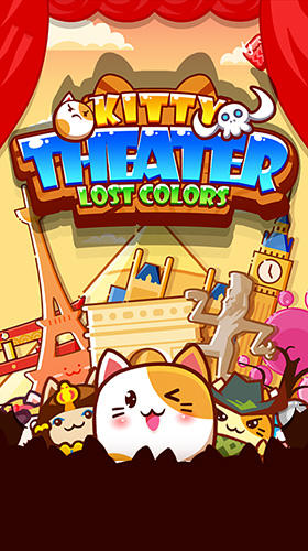 Kitty theater: Lost colors Screenshot