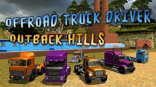 Offroad truck driver: Outback hills screenshot 1