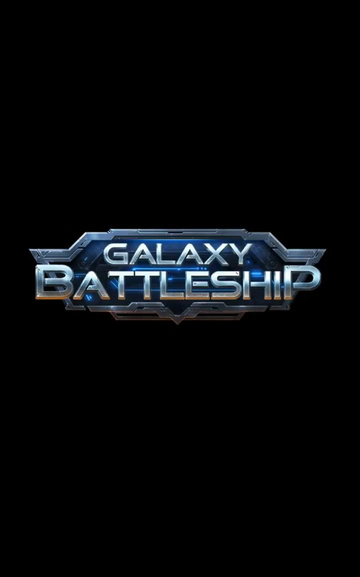Galaxy Battleship captura de tela 1