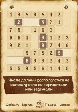 Logikspiele: Lade Sonnige Samen auf dein Handy herunter