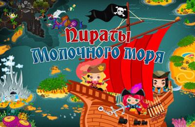 logo Piratenmärchen