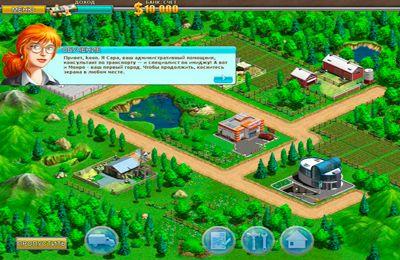 Screenshot Virtual city on iPhone