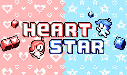 Heart star скриншот 1