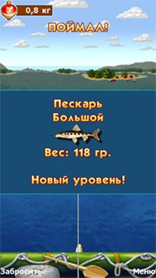 Russian Fishing captura de pantalla 1