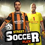 Street soccer flick Symbol