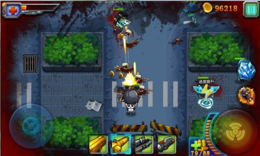 Shooter Angry zombie: City shoot auf Deutsch