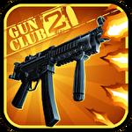Иконка Gun Club 2