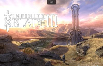 logo Infinity Blade 3