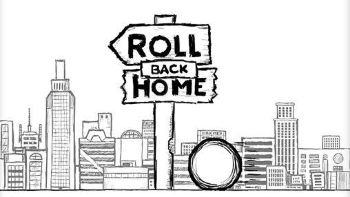 logo Rolle nach Hause