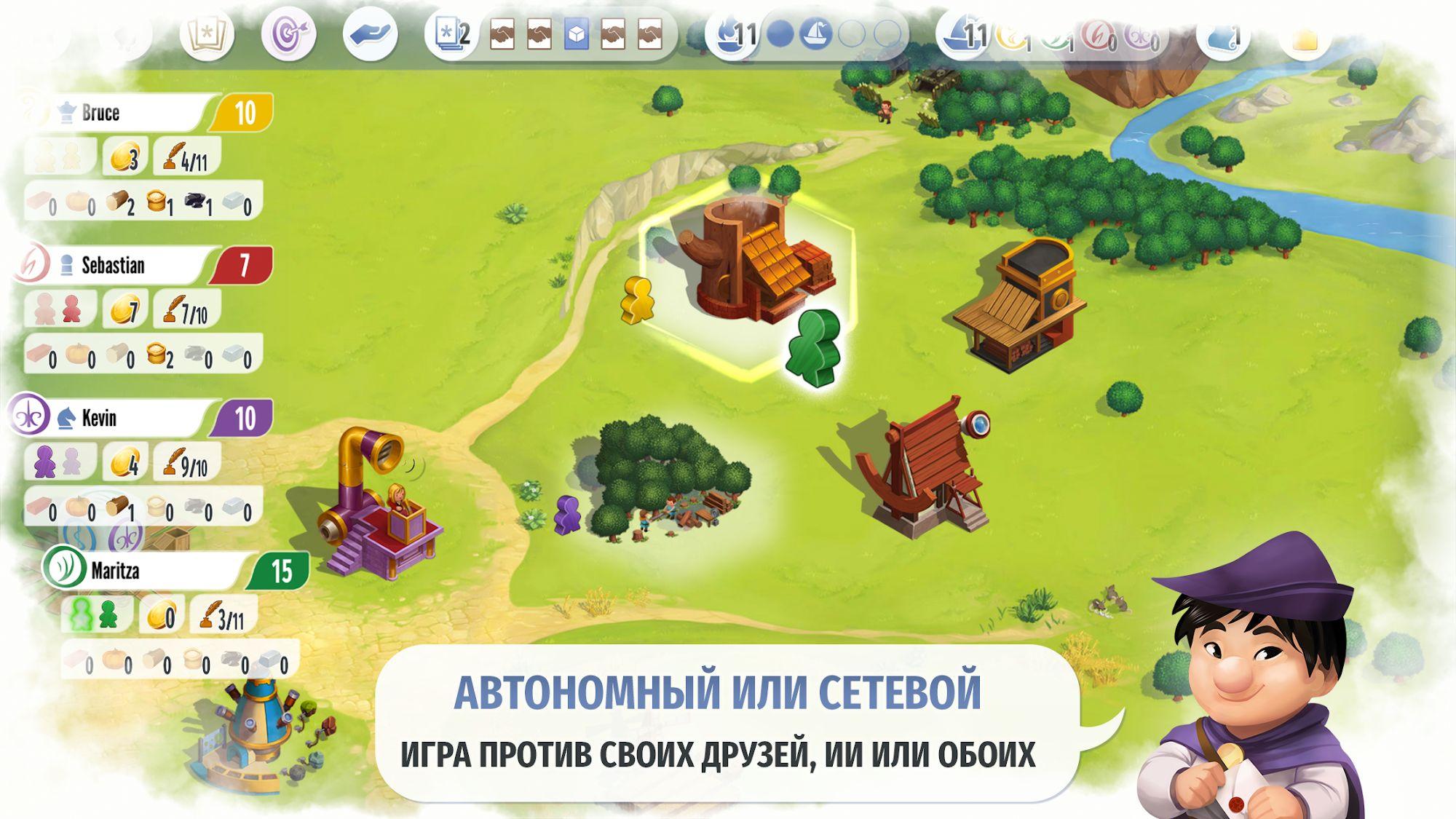 Charterstone: Digital Edition скриншот 1