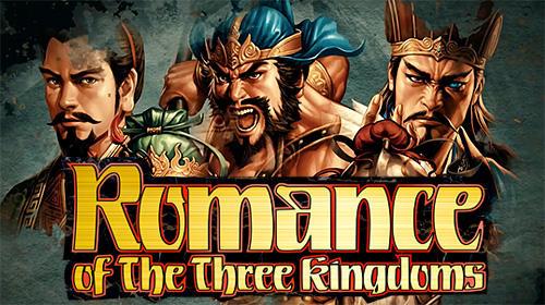 Romance of the three kingdoms: The legend of Cao Cao Screenshot