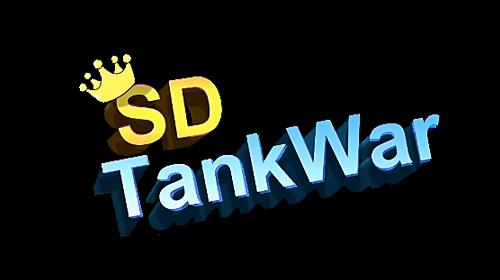 SD Tank war скріншот 1