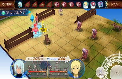 Fighting games: download Tales of the World Tactics Union to your phone