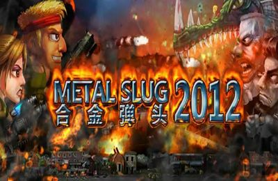 logo Metallschlag Deluxe 2012