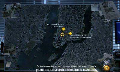 Special Enquiry Detailcapturas de pantalla
