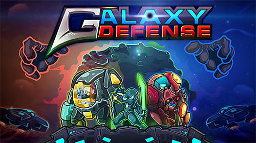 Galaxy defense: Lost planet скріншот 1
