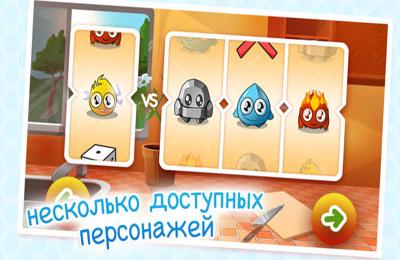 Arcade: Lade Droopy: Abenteuer auf dein Handy herunter