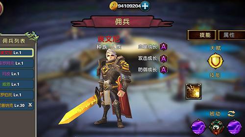 RPG-Spiele Demon hunter: Dungeon für das Smartphone
