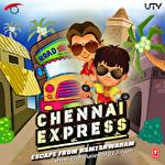 Chennai Expressіконка