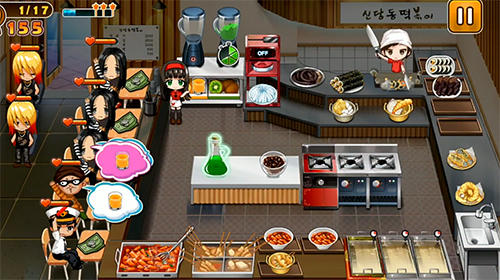 Cooking hero pour Android