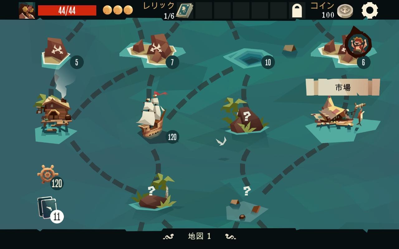 Pirates Outlaws スクリーンショット1