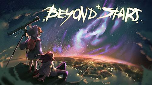Beyond stars screenshot 1