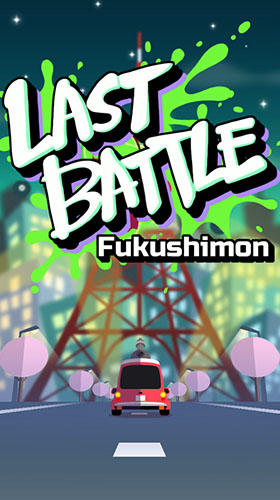 скріншот Last battle: Fruit vs bullet