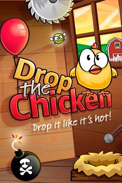 logo Lanza al pollo