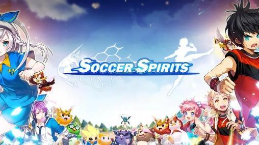 Soccer spirits Screenshot
