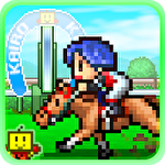 Pocket stables icono