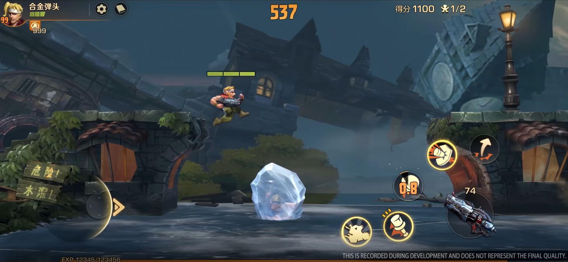 Metal Slug Code: J screenshot 1