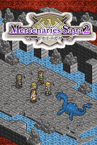 Mercenaries saga 2: Order of the silver eagle captura de tela 1