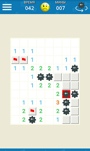 Minesweeper master for Android