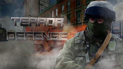 логотип Захист від тероризму