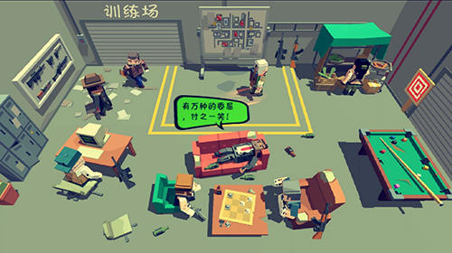 Lost city of zombies: Fight for survival Screenshot