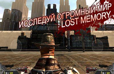 logo Memorias del pasado