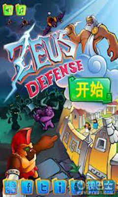 Zeus Defensecapturas de pantalla