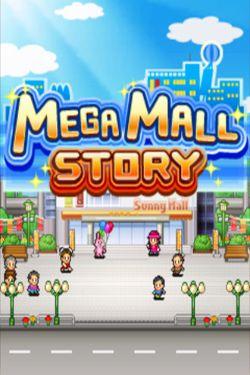 logo Mega Mall Story